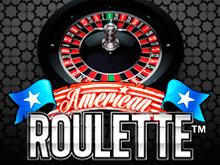 American Roulette в официальном клубе Вулкан