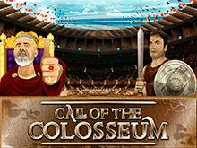 Игровой автомат Зов Колизея на зеркале