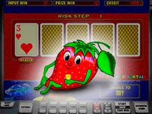 Слот Фруктовый Коктейль в казино Вулкан