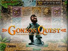 Игра в слот Гонзо Квест на деньги