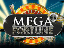 Игровые автоматы Мега Фортуна