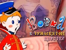 На сайте игрового клуба – автомат Vovka V Trideviatom Carstve